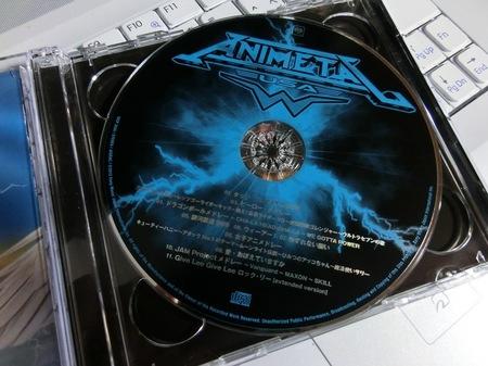 ANIMETAL006.JPG