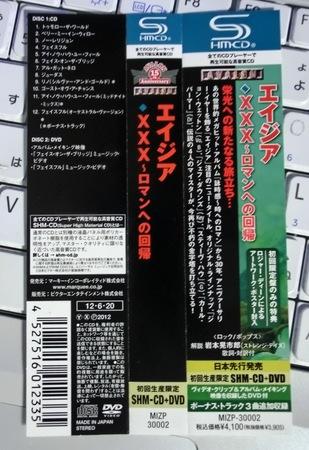 CIMG0114.JPG