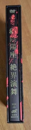 CIMG0419.JPG