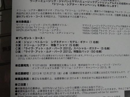 DSC01758.JPG