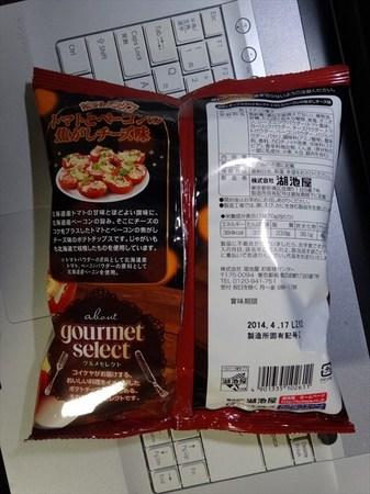 DSC02621.JPG