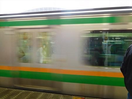 DSCN1196.JPG