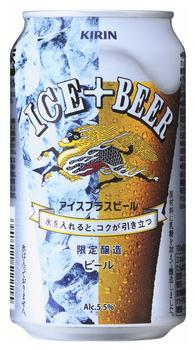 ICE+BEER.jpg