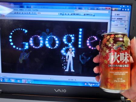 google22.JPG