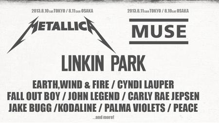 summer sonic 2013 line up.jpg